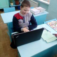 4 класс-работаем на ноутбуке