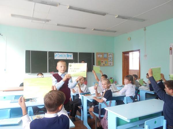 Урок Вместе ярче в 5 классе в рамках Недели энергосбережения