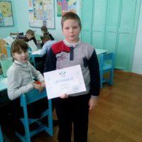 Сертификат за участие в акции Час кода в 4 классе