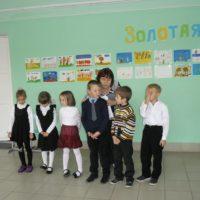 Выступление 1 класса на празднике Золотая осень
