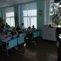Выступление инспектора ДПС во 2 классе