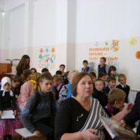 Зрители концерта, посвящённого Дню Учителя