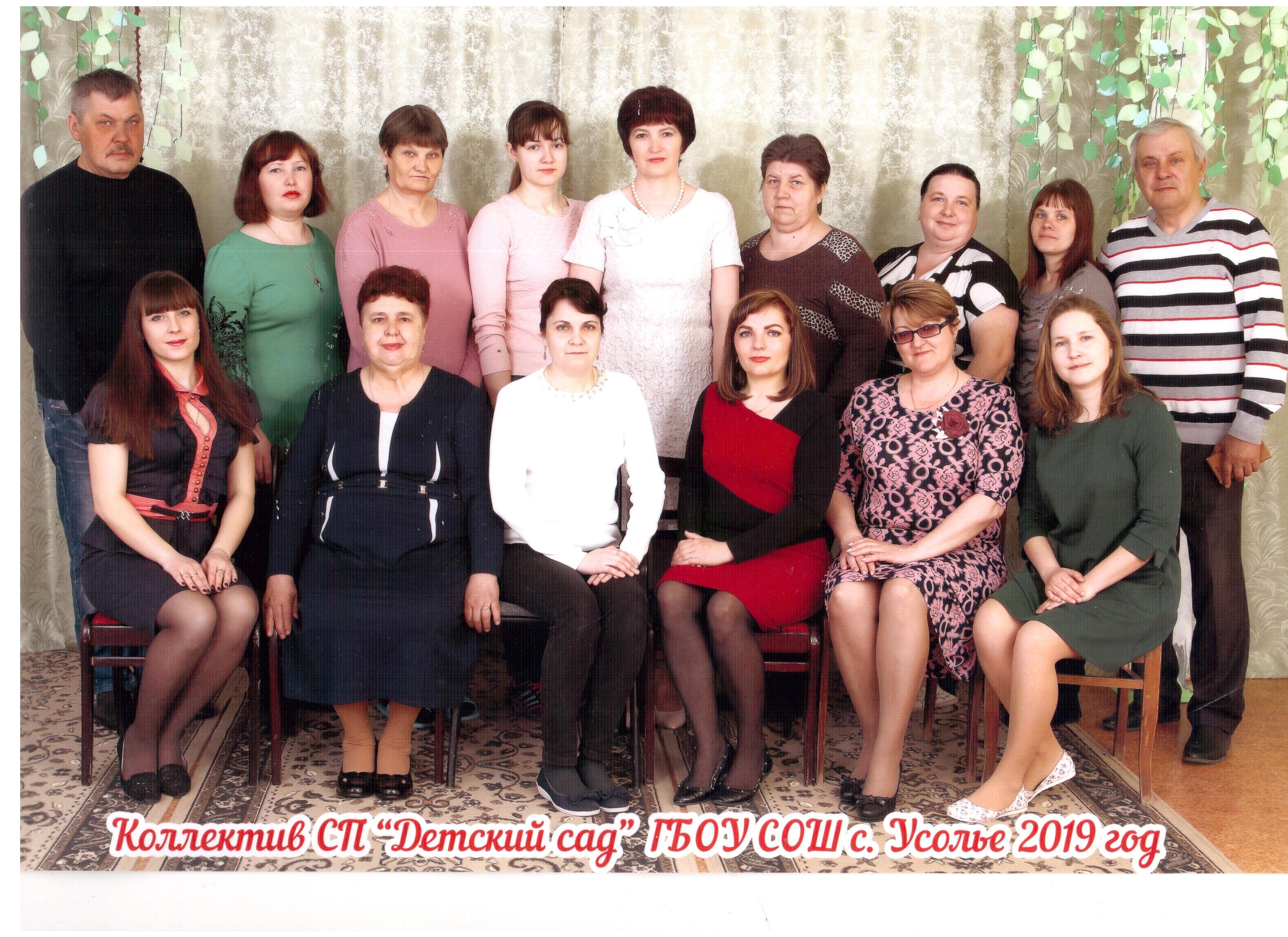 FOTO KOLLEKTIV g