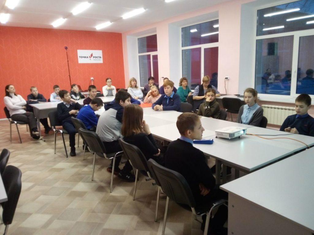 gosti na uroke tehnologii v  klasse