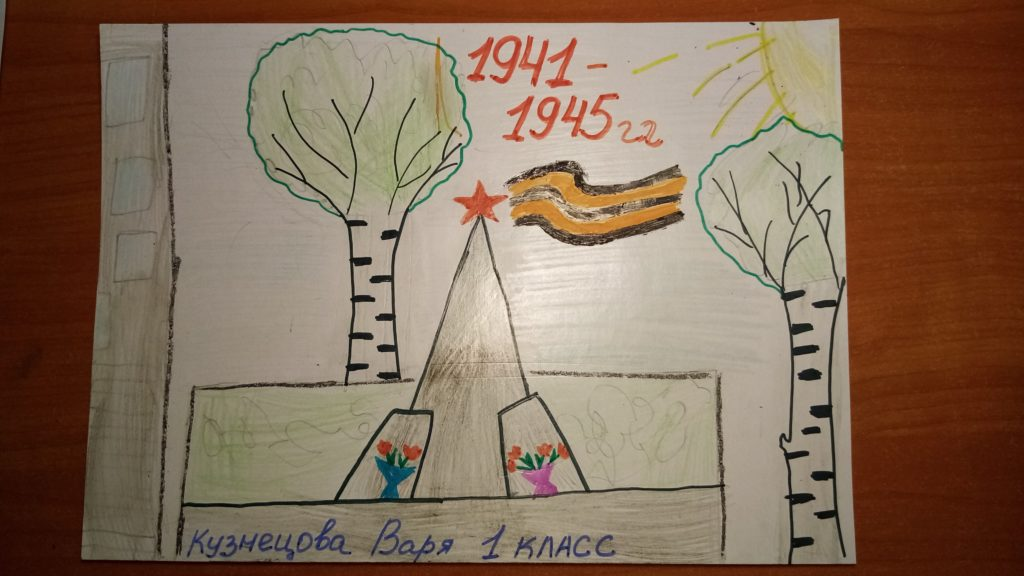 kuzneczova varya  klass